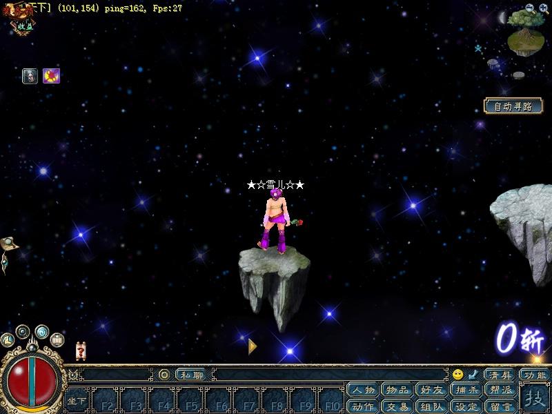 望星空.图片
