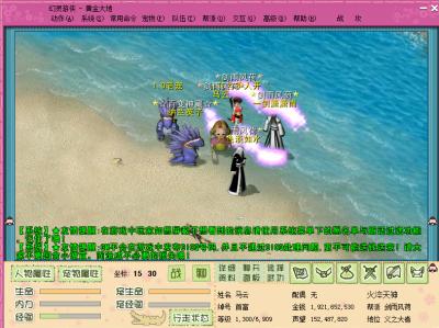 QQ图片20200518225337